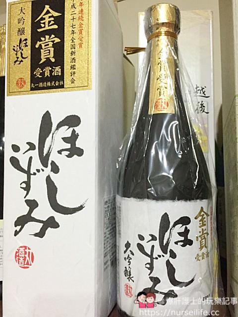 日本清酒、愛知縣大吟釀 ほしいずみ 大吟醸 連續七年金賞受賞酒 - nurseilife.cc