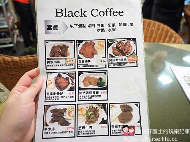 台北、士林|天母士東路 小黑咖啡簡餐 - nurseilife.cc