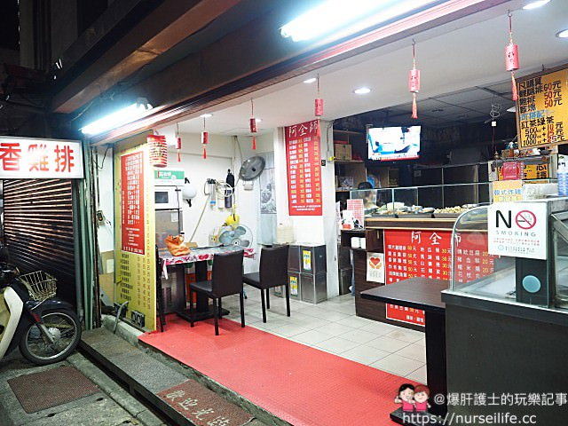 台北、士林|天母最便宜又比臉大的雞排 阿全師 - nurseilife.cc