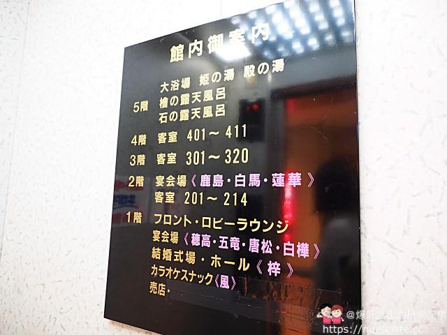 日本、長野住宿|大町溫泉鄉 ニュー河內屋 - nurseilife.cc