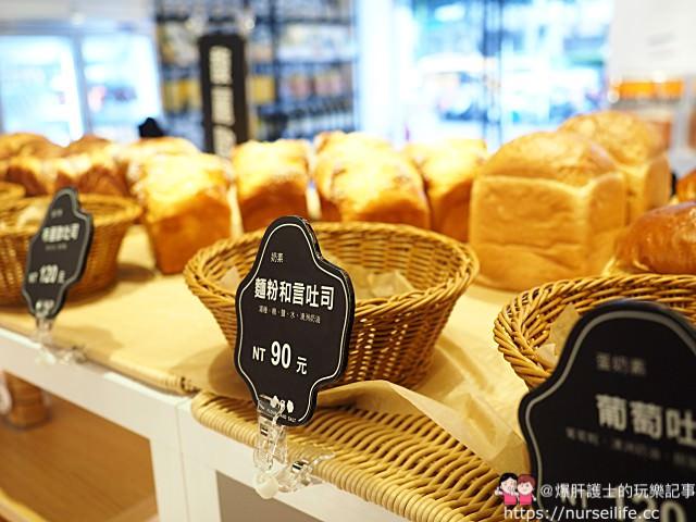 台北、大同|圓山捷運站美食 麵粉和言 以麵包為主的咖啡廳 - nurseilife.cc