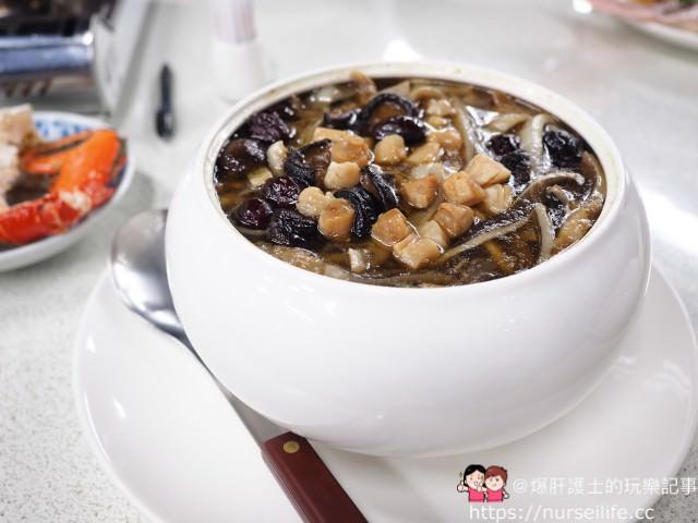 台北、士林|員外食堂 天母大份量辦桌菜的私廚料理 - nurseilife.cc