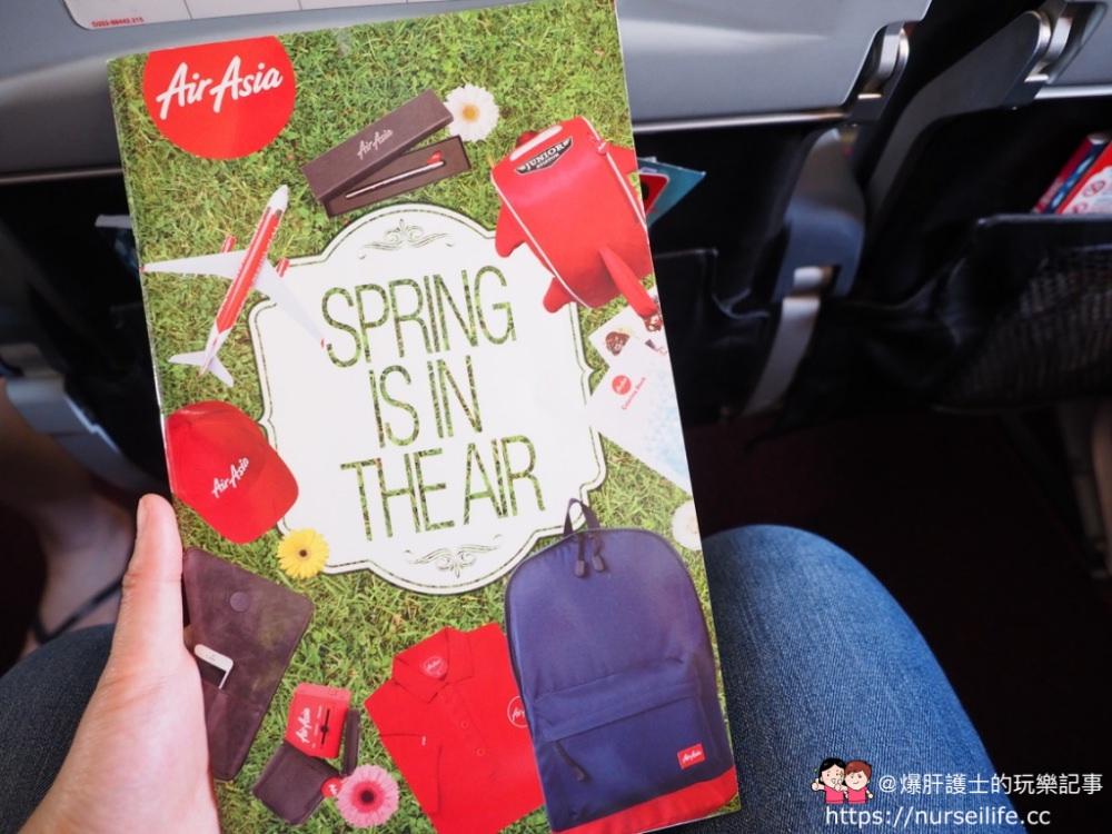 AirAsia亞洲航空 只要你有心就能出國旅行 - nurseilife.cc