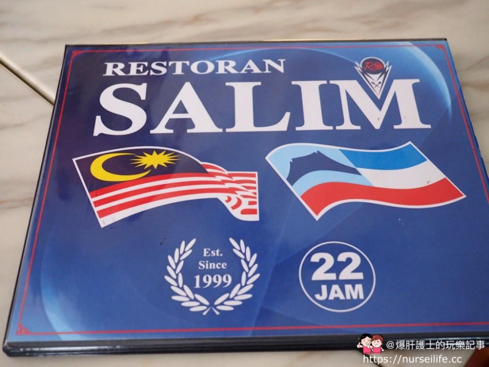 馬來西亞、沙巴|ROTI TISSUE 馬來西亞必吃的高塔脆餅 - nurseilife.cc