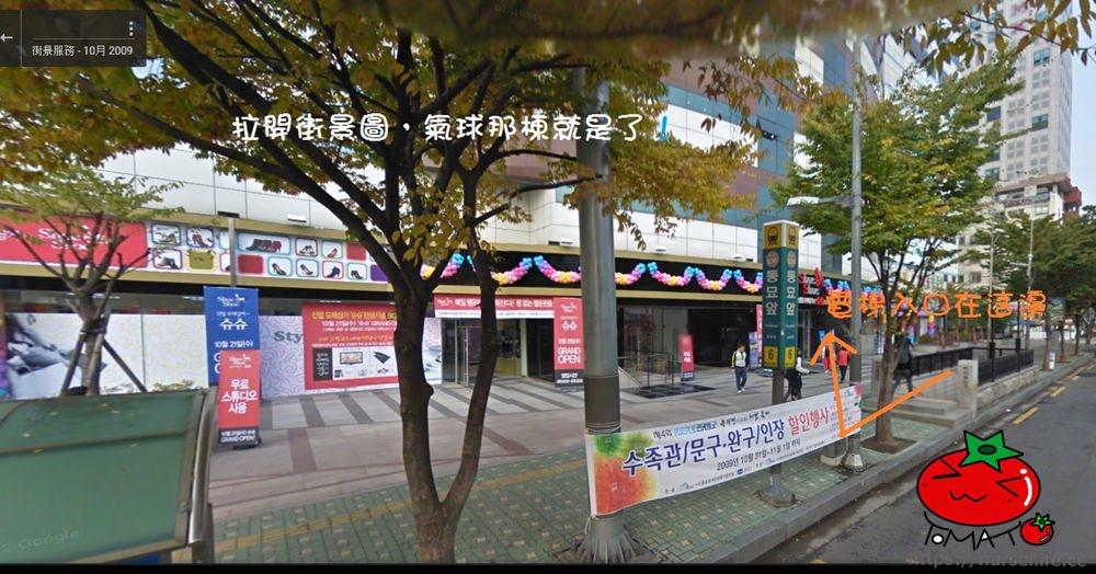韓國、首爾|韓國最令人放鬆的好地方,韓劇迷不能錯過的汗蒸幕體驗 - nurseilife.cc