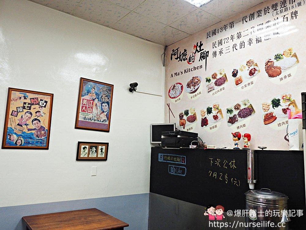 台北、北投|阿嬤的灶腳 石牌自強市場旁最超值的便當店 - nurseilife.cc