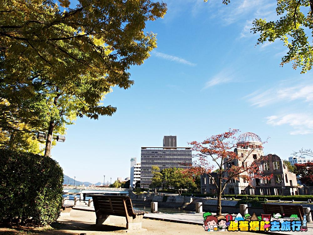 日本、廣島|廣島和平紀念公園&原爆圓頂屋 - nurseilife.cc