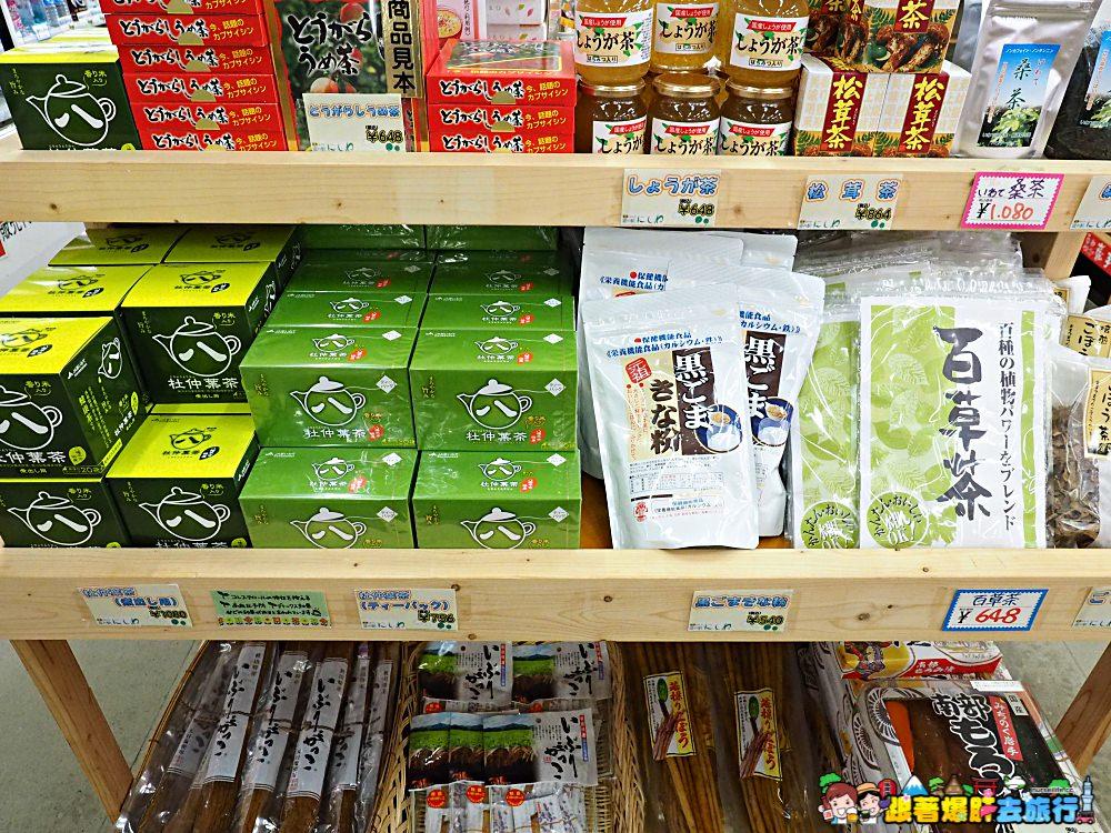 日本、岩手|八幡平 道の駅 にしね 「菠菜冰淇淋」、限定地酒あき開 錯過可惜 - nurseilife.cc