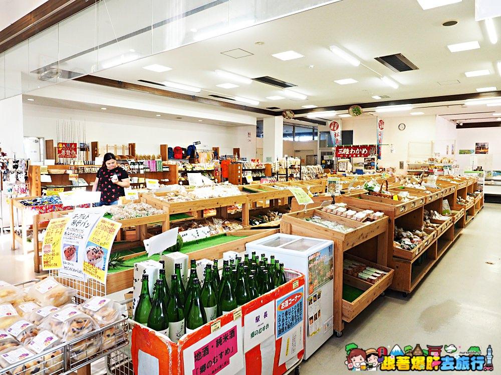 日本、宮城|道の駅 おおさと(大鄉)黃麻葉冰淇淋及米麵包是特產 - nurseilife.cc