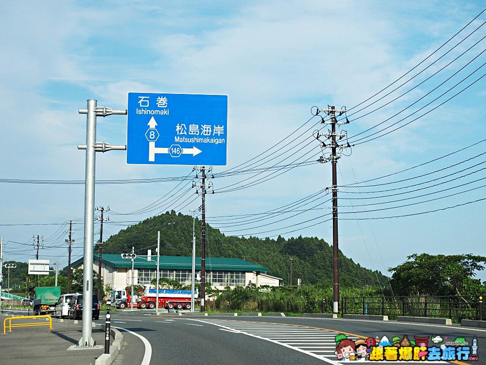 台灣虎航飛仙台!日本自駕遊東北仙台、岩手、松島酒空微醺之旅 - nurseilife.cc