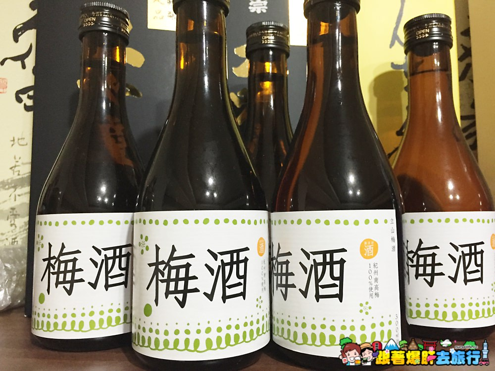 日本梅酒|立山梅酒 - nurseilife.cc