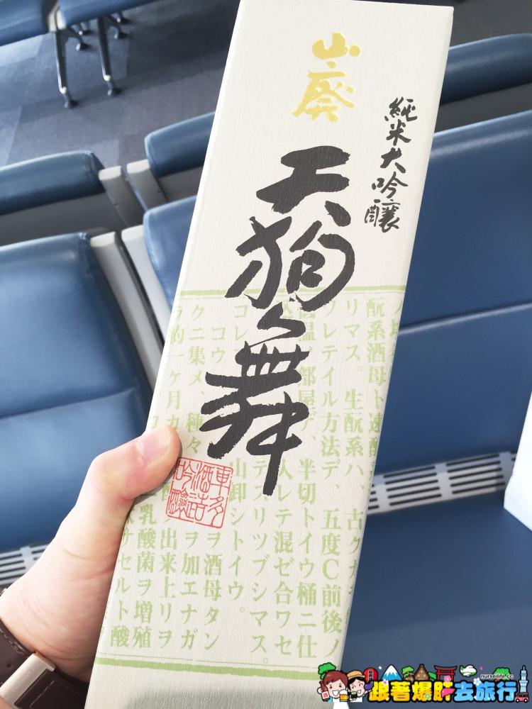 日本清酒 石川地酒 天狗舞 山廢純米大吟釀 - nurseilife.cc