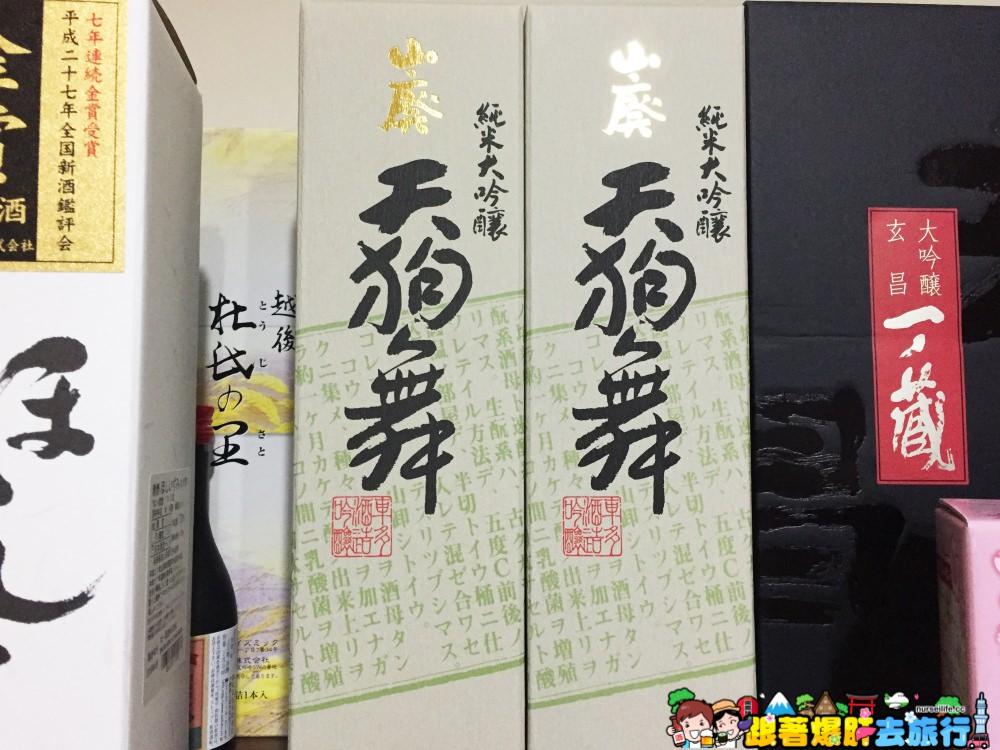 日本清酒|石川地酒 天狗舞 山廢純米大吟釀 - nurseilife.cc