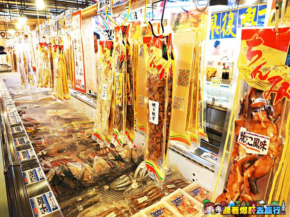 日本、宮城|松島さかな市場 新鮮魚貨、海鮮丼、牡蠣漢堡都在這 - nurseilife.cc