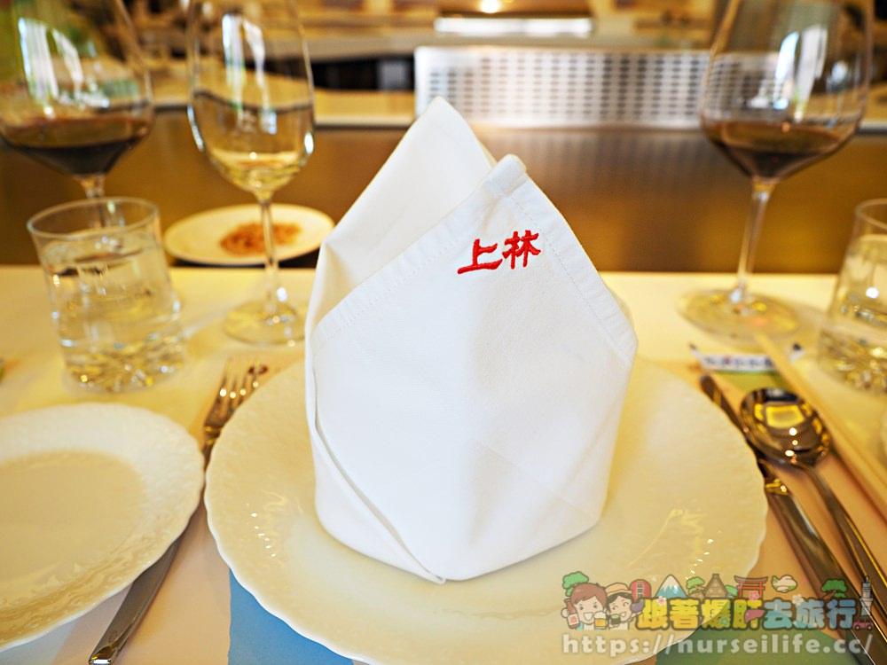 台北、大安|上林鐵板燒 敦化誠品旁上流社會貴婦推薦的高CP值老字號高級鐵板燒始祖 - nurseilife.cc