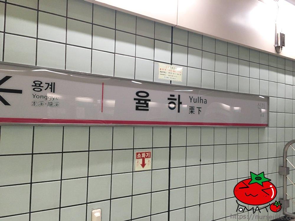 韓國、大邱|韓國零食大補貨!大邱好市多、樂天超市、Emart超市必買篇! - nurseilife.cc