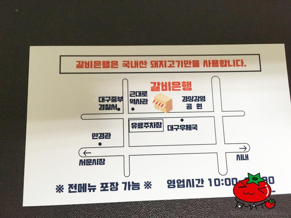 韓國、大邱|韓國冷麵–鄭家大火排骨銀行 夏天就是要透心涼! - nurseilife.cc