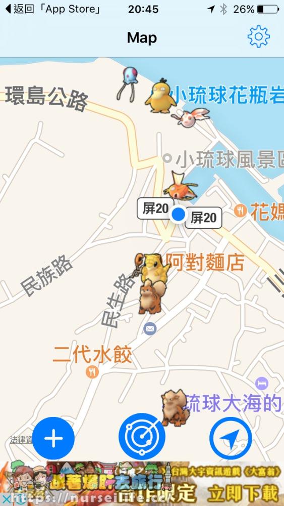 小琉球寶可夢尋寶地圖|最強寶可夢–卡比獸、乘龍、快龍、水精靈、六尾、皮卡丘、喵喵全在這! - nurseilife.cc