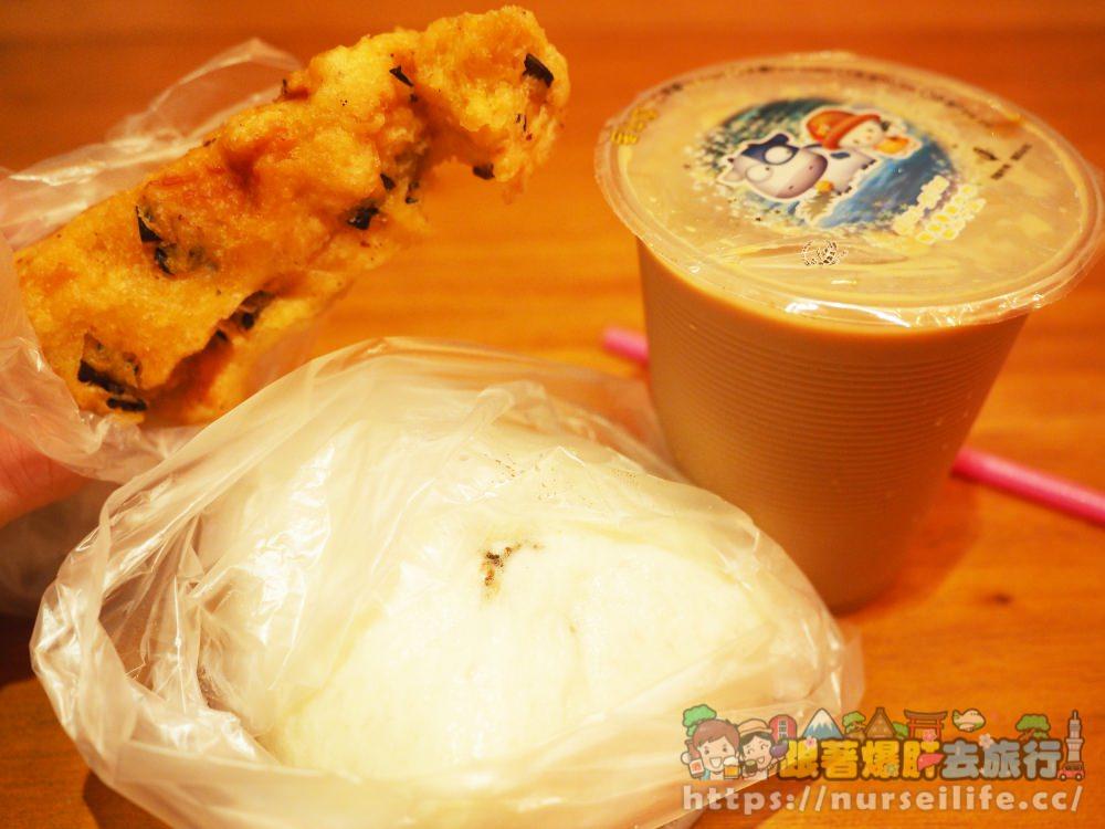 屏東、小琉球|爆漿黑糖賓士包、蔥油餅-30年的古早味早餐店 - nurseilife.cc
