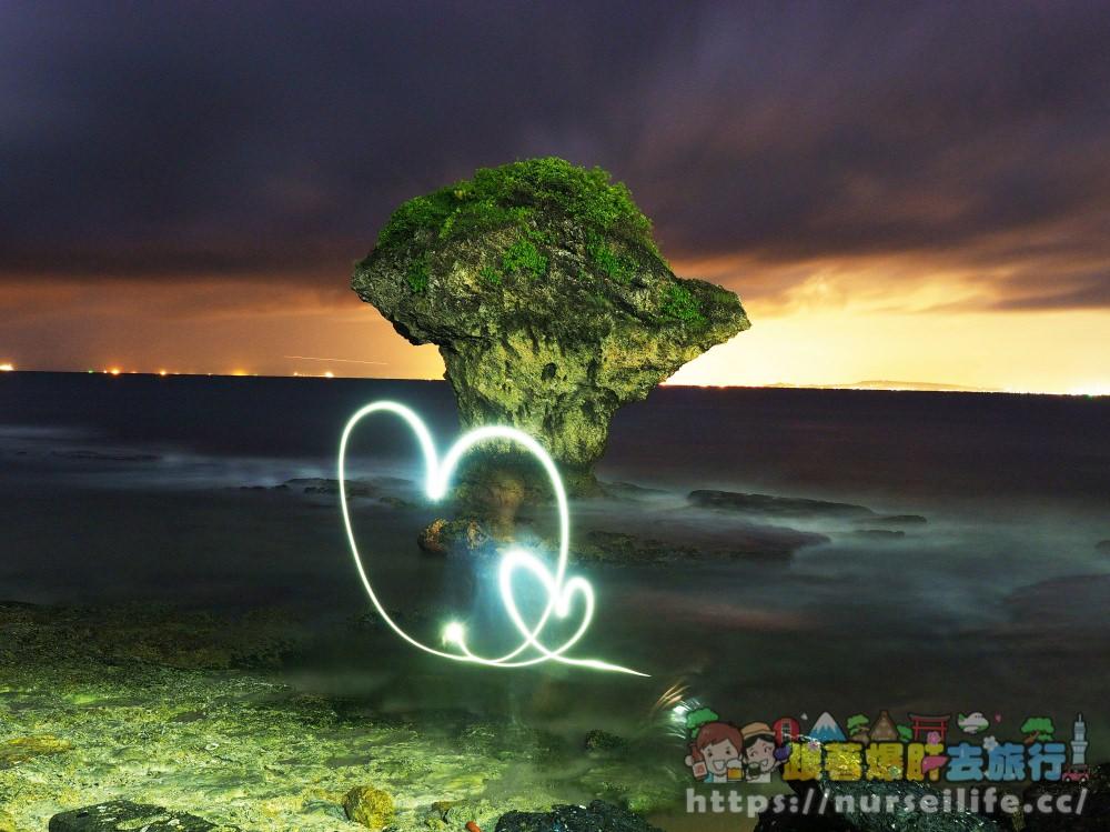 屏東、小琉球|花瓶岩、白沙觀光港•日景夜景都滿分的必到景點 - nurseilife.cc