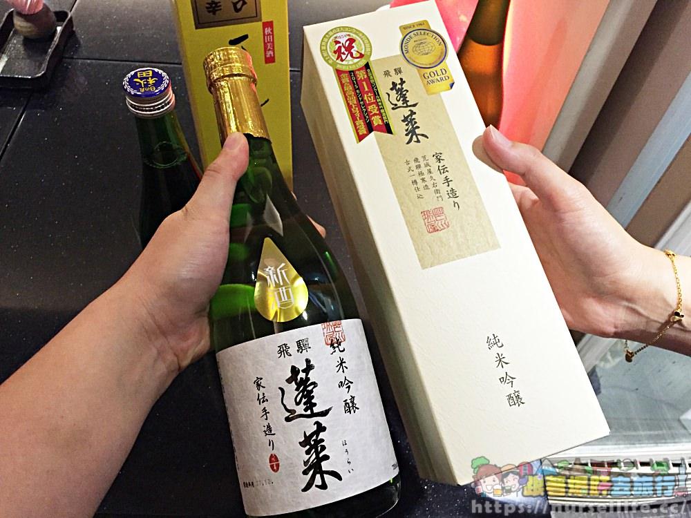 日本清酒|金賞酒–飛驒蓬萊 純米吟醸「家伝手造り」 - nurseilife.cc