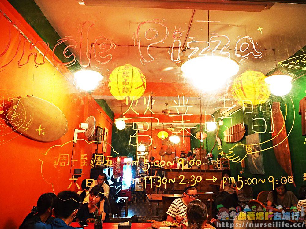 台東|披薩阿伯Uncle Pete's Pizza.14吋大份量披薩實在過癮 - nurseilife.cc