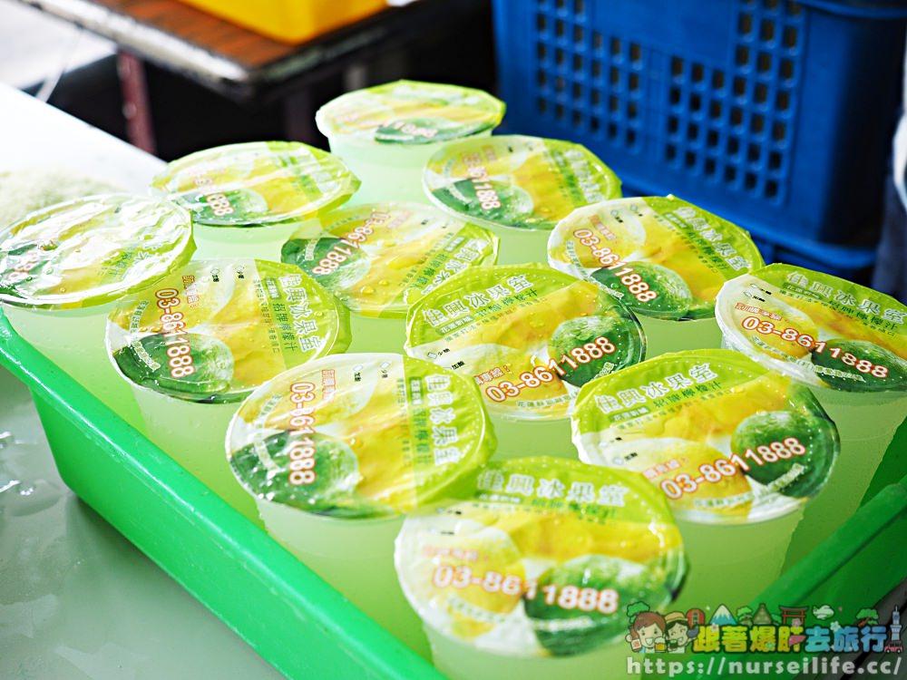 花蓮、新城|佳興冰果室.只賣檸檬汁不賣冰好可惜 - nurseilife.cc
