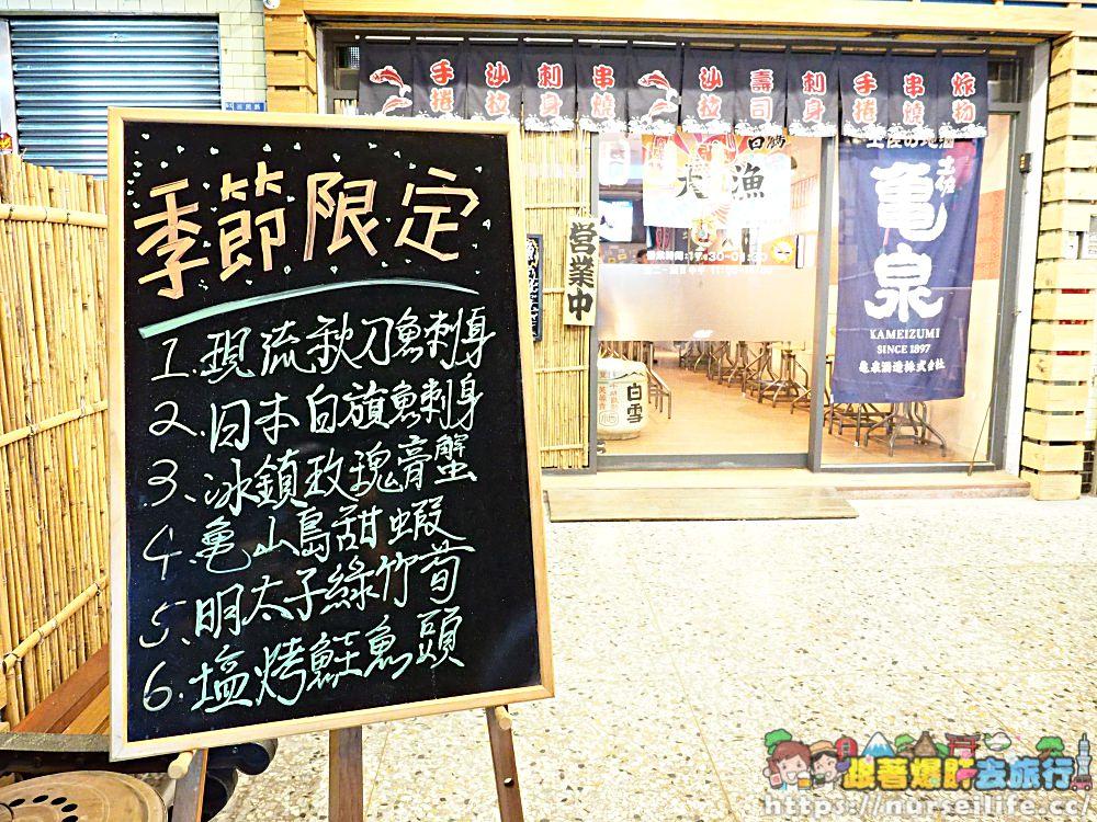 彰化|阿那祭.台味十足的高CP日式居酒屋 - nurseilife.cc