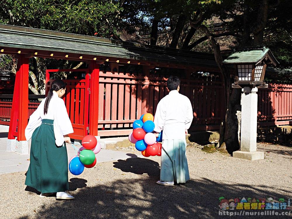 宮城 志波彦神社・鹽竈神社 - nurseilife.cc