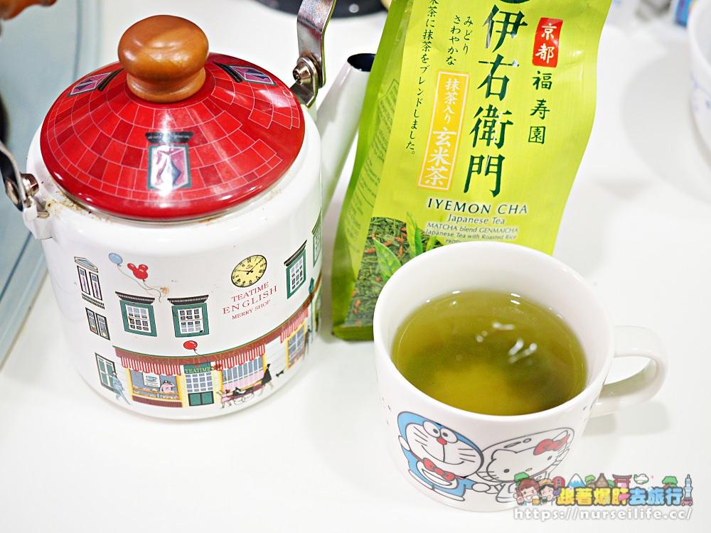 伊右衛門抹茶玄米茶.值得敗入的好茶 - nurseilife.cc