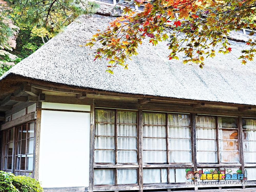 花卷住宿|大澤溫泉菊水館.在紅葉圍繞的百年茅草屋聽著水車轉動流水泡裸湯 - nurseilife.cc