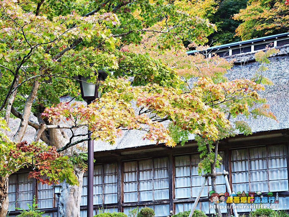 花卷住宿 大澤溫泉菊水館.在紅葉圍繞的百年茅草屋聽著水車轉動流水泡裸湯 - nurseilife.cc