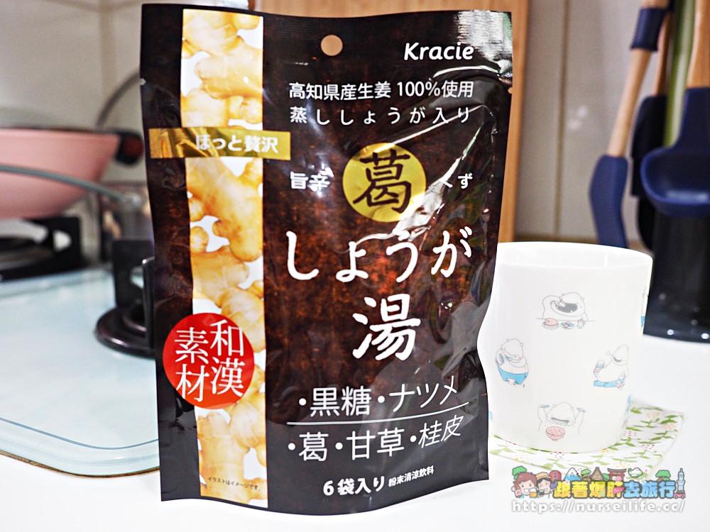 日本超市 即沖式黑糖薑湯.冬天熱熱的喝好舒服 - nurseilife.cc