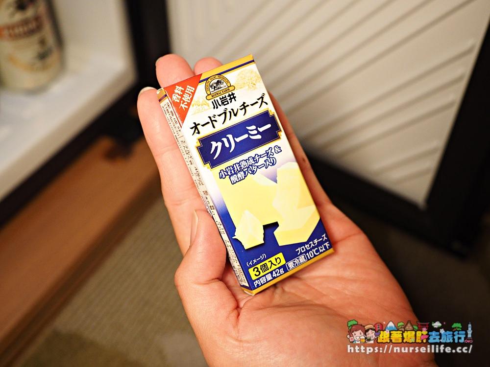 雫石王子飯店.王子總是提供公主最佳的旅行回憶 - nurseilife.cc