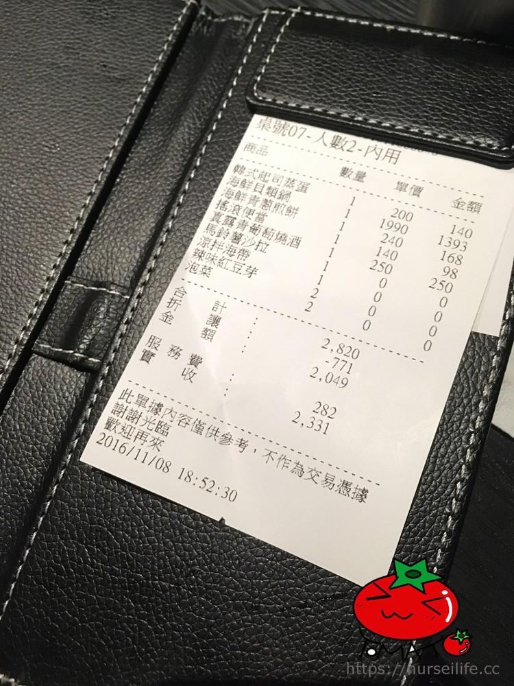 Pocha韓式熱炒,道地的韓式料理.大口吃海鮮、起司炸雞,聚餐好所在(已歇業) - nurseilife.cc