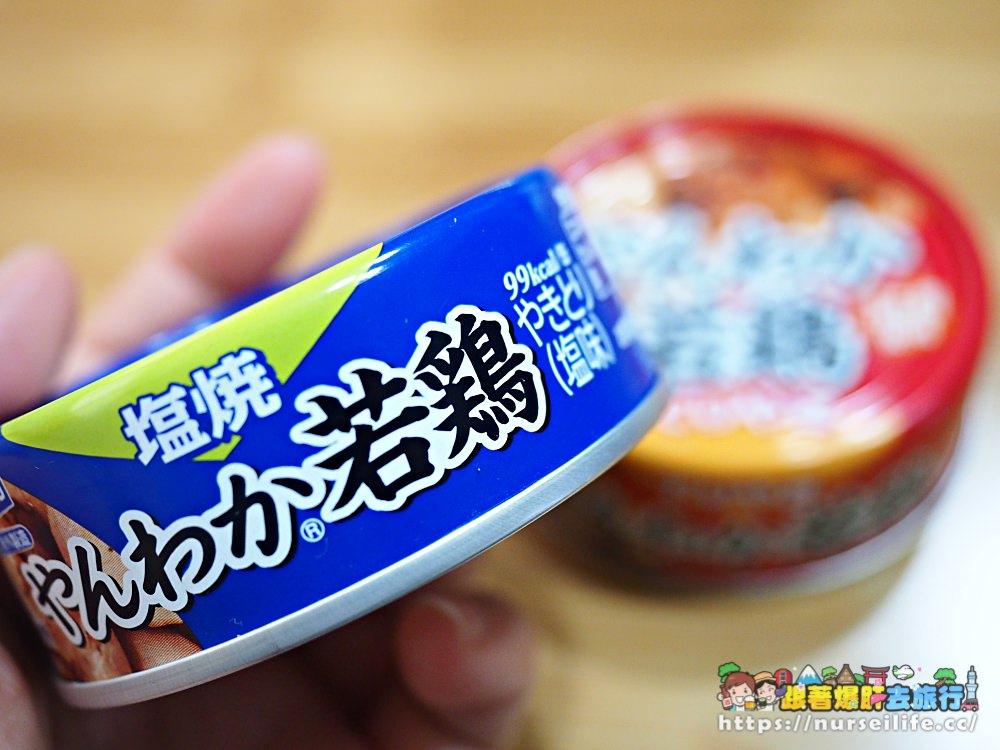 超市烤雞罐頭.日式餐桌風情營造中 - nurseilife.cc