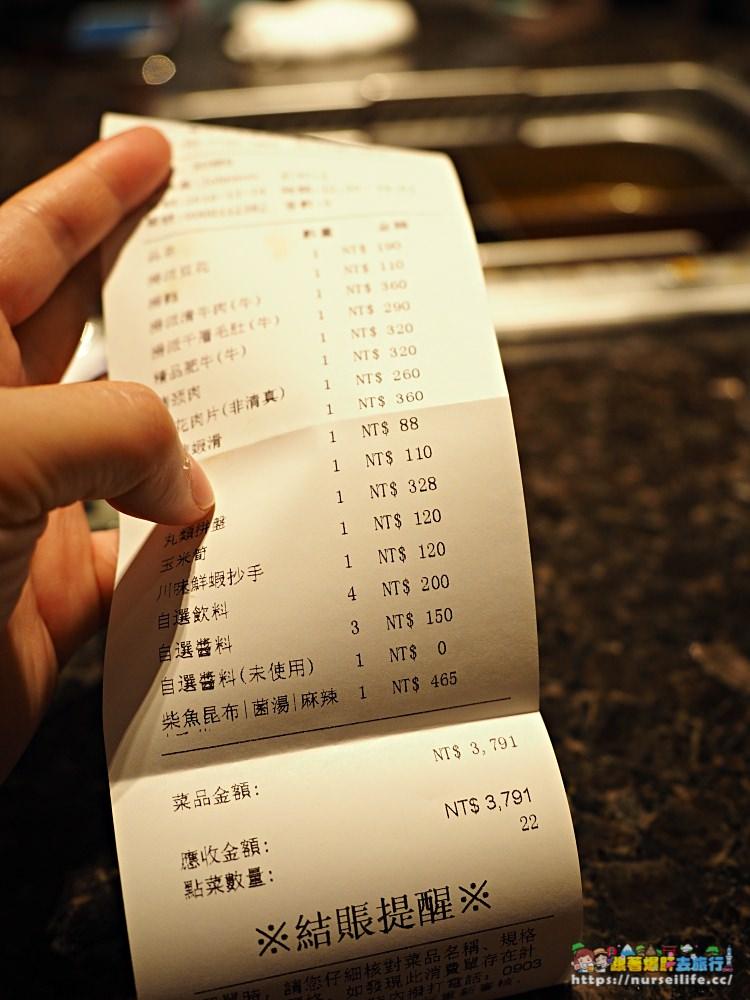台北海底撈火鍋松壽店 ATT 4 FUN .肉麻式服務讓人上癮 - nurseilife.cc