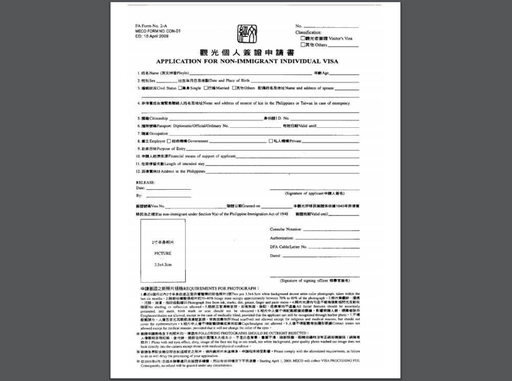菲律賓簽證如何辦理? - nurseilife.cc