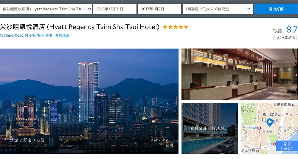 跨年去哪裡?香港跨年精選十家飯店 - nurseilife.cc