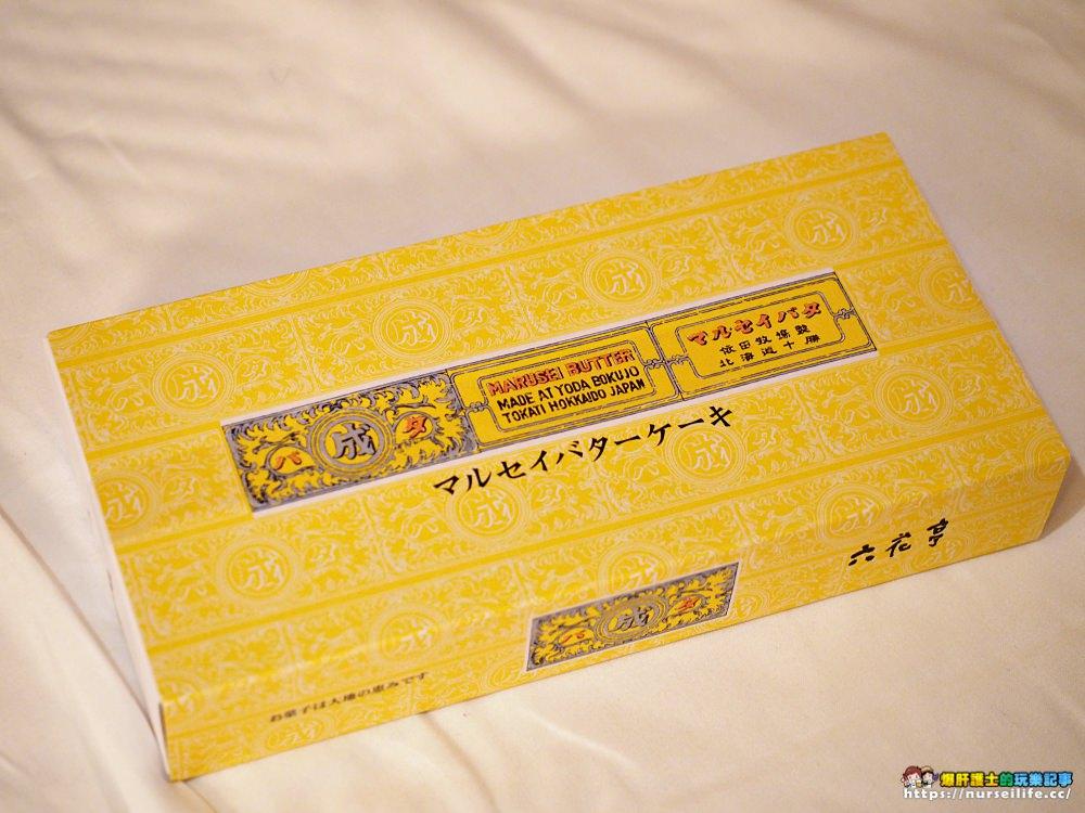 北海道伴手禮 六花亭奶油巧克力夾心蛋糕 「マルセイバターケーキ」 - nurseilife.cc