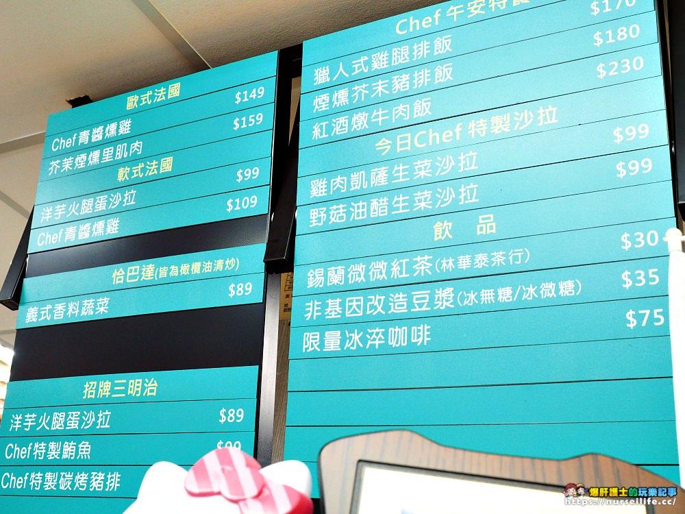 雪福早午餐Chef Brunch.天母士東市場全天候早午餐 - nurseilife.cc