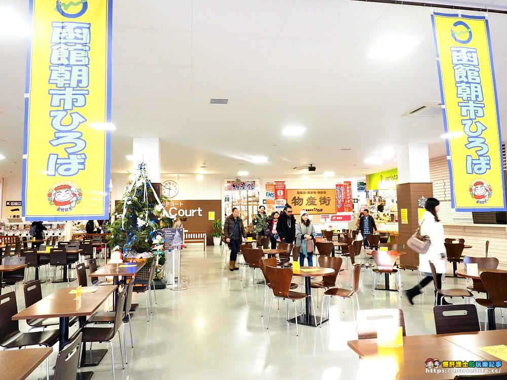 函館朝市|函館人的廚房.一天美味的開始 - nurseilife.cc