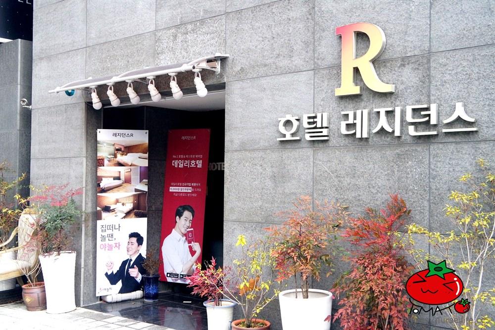 東大邱住宿|R公寓飯店 (Residence Hotel R).便宜舒適的小型飯店 - nurseilife.cc