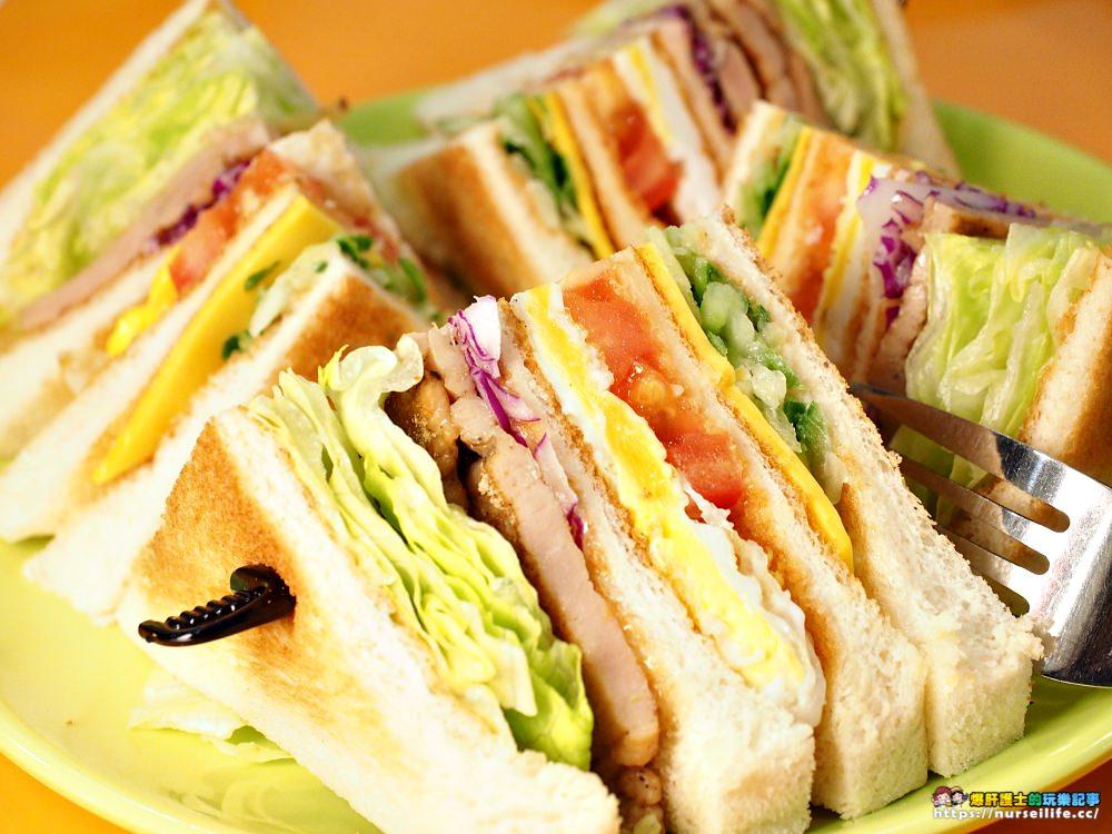 屋瑪早午餐|德行東路上的平價幸福早午餐 - nurseilife.cc