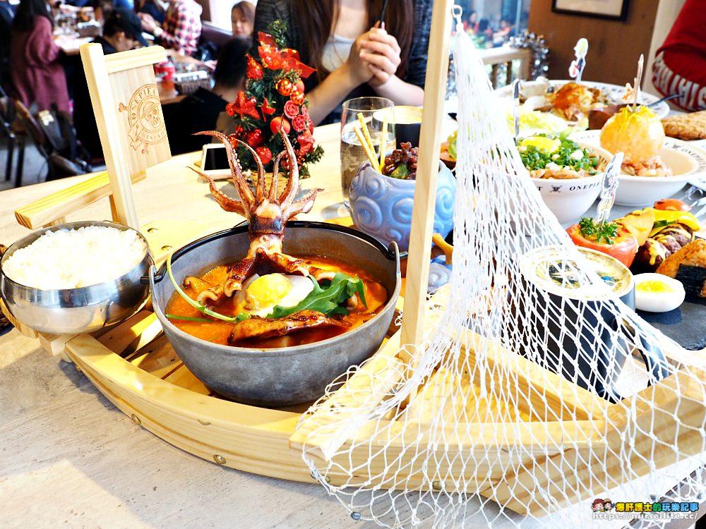 台灣航海王餐廳 ONE PIECE Restaurant 台北東區療癒系主題餐廳 - nurseilife.cc