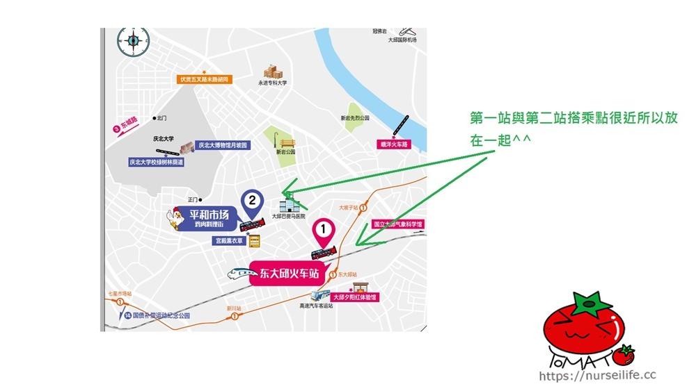 大邱觀光巴士 deagu city tour bus-環遊大邱好方便 - nurseilife.cc