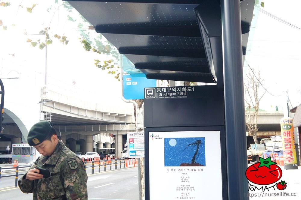 大邱機場來往市區的巴士搭乘攻略 - nurseilife.cc