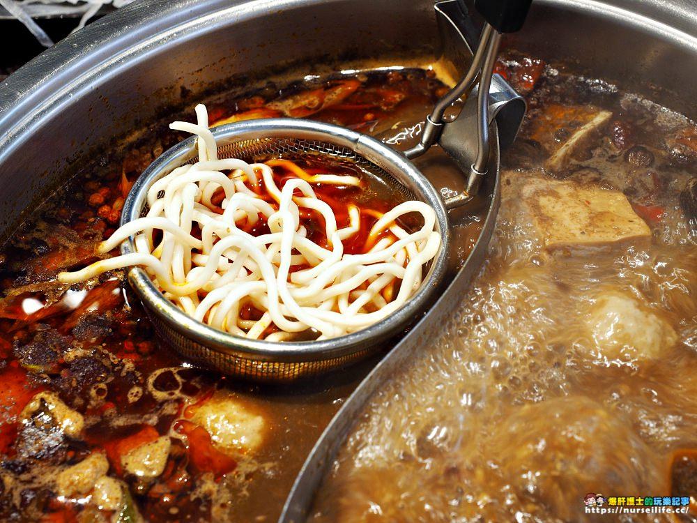 天母四一町 鍋物料理|蒙古鍋、麻辣鍋.巷弄中家庭式的圍爐味 - nurseilife.cc