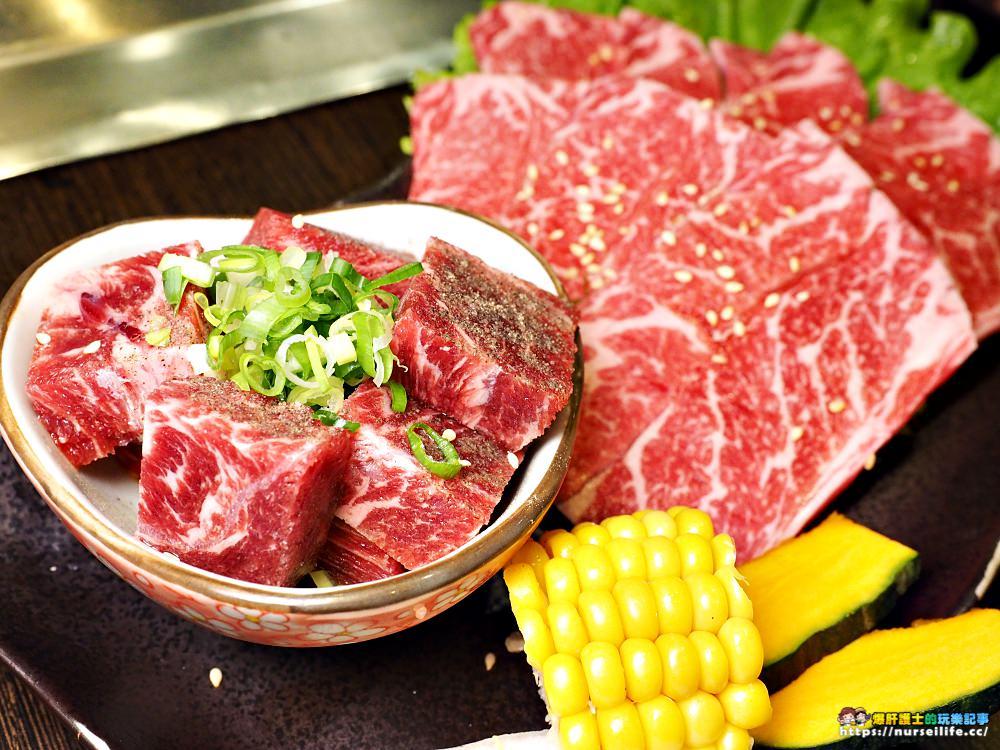 天照日式炭火燒肉食堂|原天母巧造.天母唯一吃到飽的精緻燒肉 - nurseilife.cc