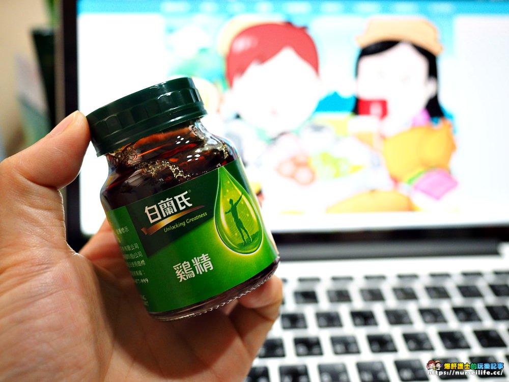 白蘭氏鷄精為何可以得到健康食品認證標章? - nurseilife.cc